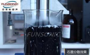 超声波石墨烯分散设备