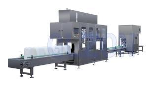 30L液体液面下定量灌装机 30L液体油漆液面下定量灌装机