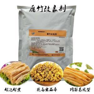 石家庄饲料级面粉处理剂腐竹改良剂价格