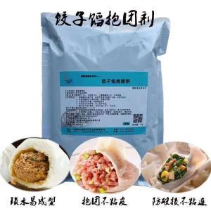 石家庄饲料级面粉处理剂水饺抱团剂价格