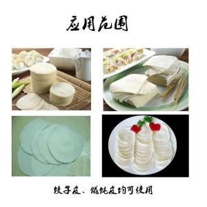 石家庄饲料级面粉处理剂面制品保鲜剂价格