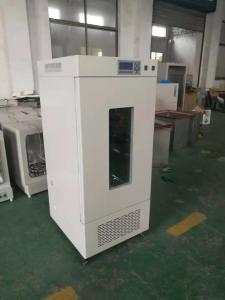 山东 恒温恒湿箱,150L恒温恒湿培养箱,上海培因恒温恒湿