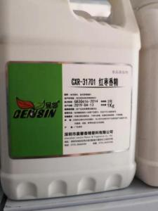 武汉批发供应饲料级晨馨牌水溶性红枣香精价格