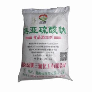 江西百盈食品级焦亚硫酸钠 焦亚硫酸钠价格 焦亚硫酸钠用途 1公斤起订 量大从优 产品图片