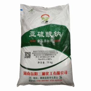 无水亚硫酸钠 食品级无水亚硫酸 食品级亚硫酸钠 产品图片