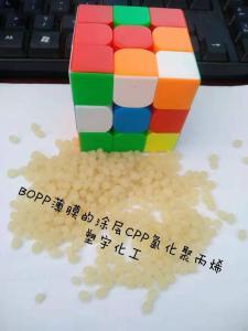 热转印油墨专用氯化聚丙烯CPP树脂厂家直销