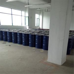 厂家直销二丁酯品质保证