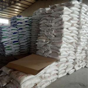 厂家直销硬脂酸品质保证