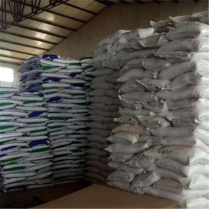 三氯化铝现货供应全面复工全国配送