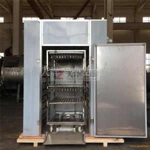 小型热风循环烘箱烘干温度设置
