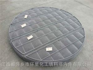 江苏七效蒸发器除雾器小直径不锈钢317L丝网除雾器也称除沫器除雾沫效率高 产品图片