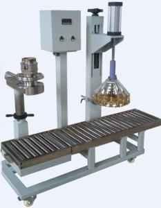 20L-30L敞口桶树脂自动定量灌装机