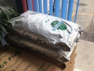 生物可降解 PLA 美国NatureWorks 3052D塑料