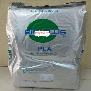 厂家供应PLA 美国NatureWorks 3001D生物可降解塑料