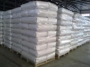 食品级硫酸锰厂家销售