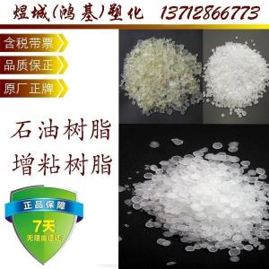 纯单体树脂 Kristalex 1120 3070 3085 3100 3115 5140 F85 F100 产品图片