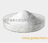 盐酸卡替洛尔51781-21-6