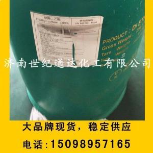 印度原装硫酸二乙酯现货销售
