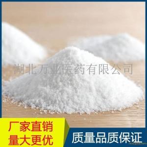 醋酸钙 现货供应 乙酸钙 防腐剂  产品图片