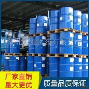 辛癸酸丙二醇酯  辛癸酸丙二醇酯厂家直销产品图片