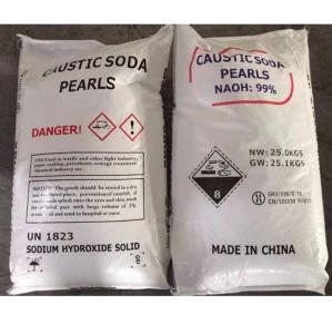 粒碱出口天津港和青岛港 珠碱caustic soda in pearl