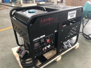 户外施工12kw柴油发电机组