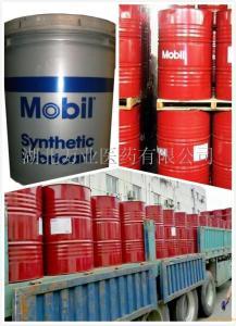 齿轮油博仑润滑油厂家150号220号工业齿轮油润滑油的拷贝 产品图片
